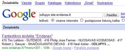 Eridanas Google paieškoje